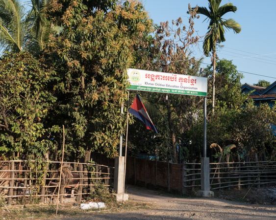 The front gate entrance of the KCEO schoolhouse in Ang.